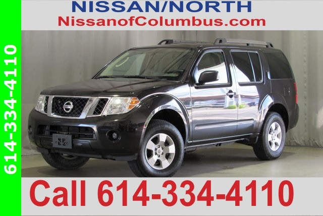 2012 Nissan Pathfinder S SUV