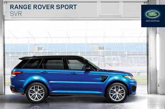 Land Rover Cherry Hill New Land Rover Dealership In Cherry Hill - Range rover dealer nj