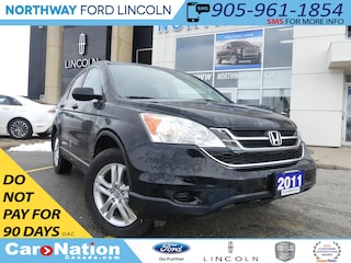 2011 Honda CR-V EX-L 4WD | HEATED LEATHER | MOON ROOF | TOW PKG | SUV