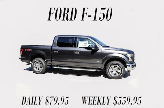 Ford Rental Cars | O C Welch Ford Hardeeville SC