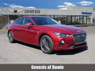 2019 Genesis G70 2.0T Advanced Sedan For Sale in Bowie, MD