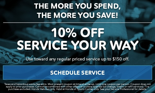 10% Off Service Your Way