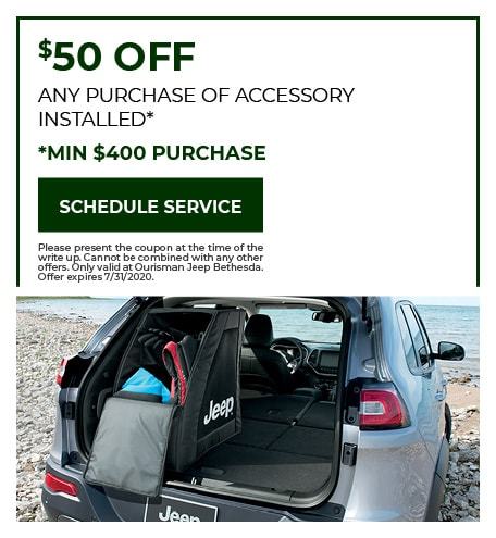 Accessory Purchase - July Special