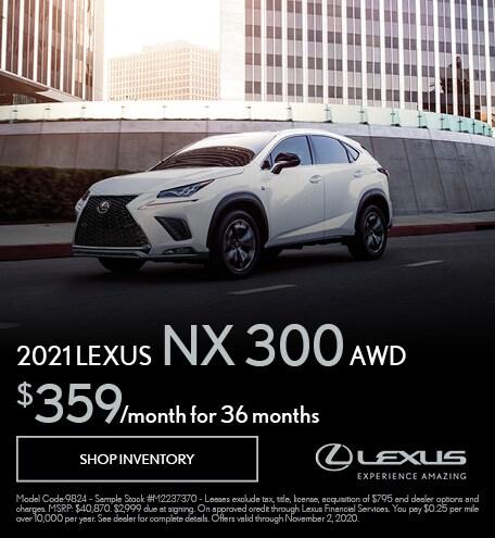 2021 Lexus NX300 Lease