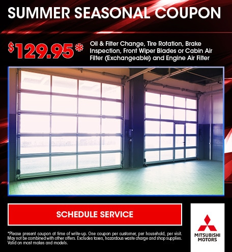 August   Summer Coupon