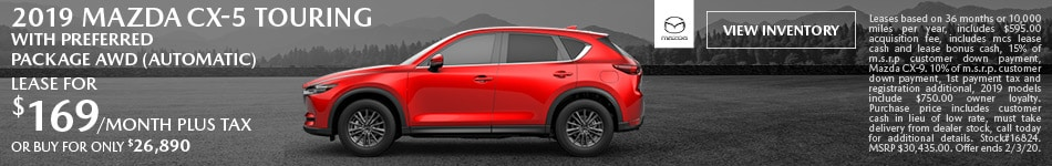 January 2019 Mazda CX-5 Touring w Preferred Package AWD (Automatic) Lease