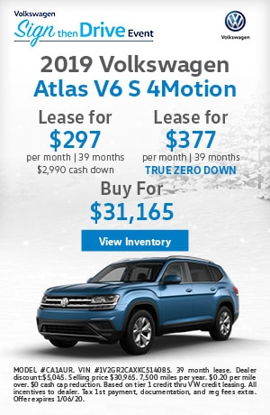 December 2019 Atlas S Lease