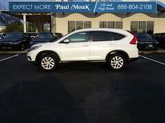 Used 2016 Honda CR-V EX-L SUV 5J6RM3H77GL010297 for sale in Jackson, MS