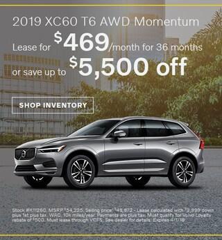 2019 Volvo XC60 | Pedersen Volvo