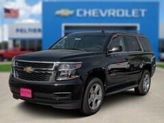 2019 Chevrolet Tahoe LT Utility