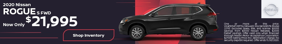 2020 Nissan Rogue S FWD November