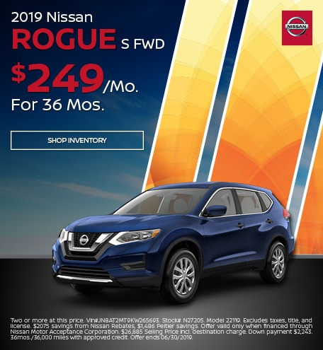 2019 Rogue S - Lease