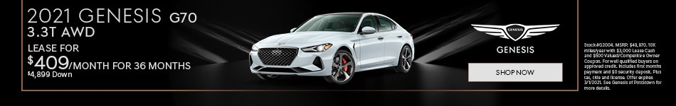 2021 G70 2.0T AWD