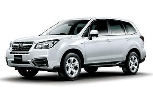 2018 Subaru Forester On Sale Under 24 000 Boston Subaru Dealer