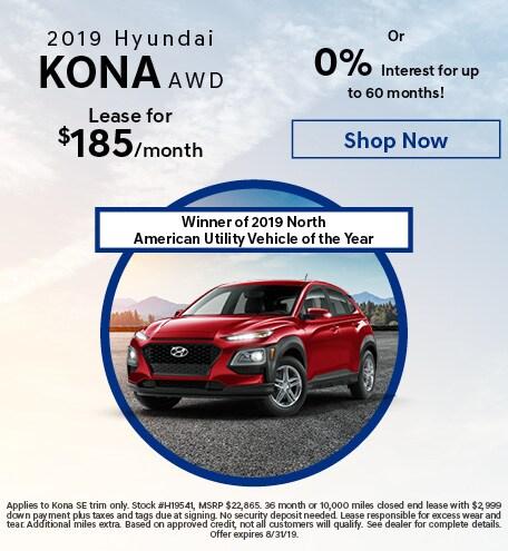 New 2019 Hyundai Kona - Aug '19