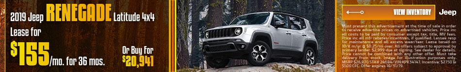 October 2019 Jeep Renegade Lease