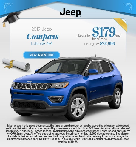 May 2019 Compass Lease