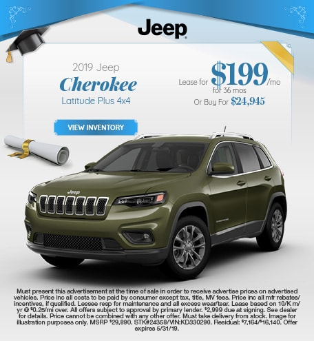May 2019 Cherokee Lease