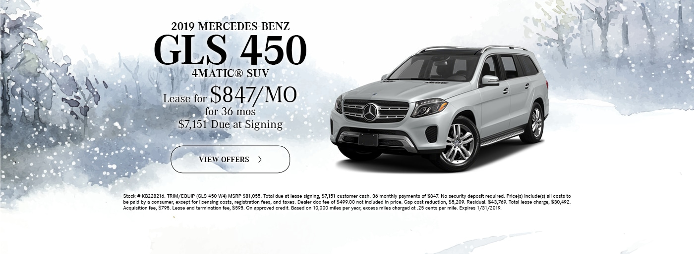 Mercedes Benz Of Paramus New Used Mercedes Benz Cars