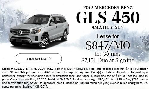 2019 GLS 450