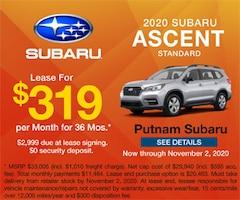 2020 Subaru Ascent Standard