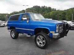 1985 Chevrolet Blazer Base SUV