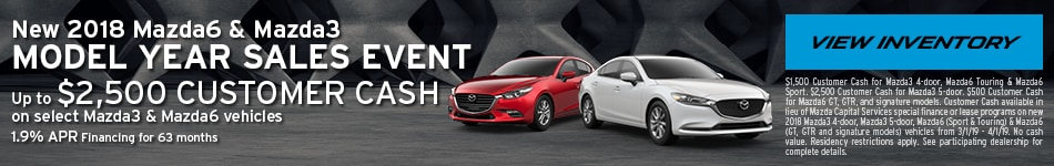 March 2018 Model Year Sales Event