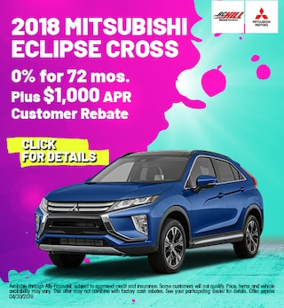 2018 Eclipse Cross April Offer