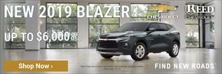 Blazer July Offers