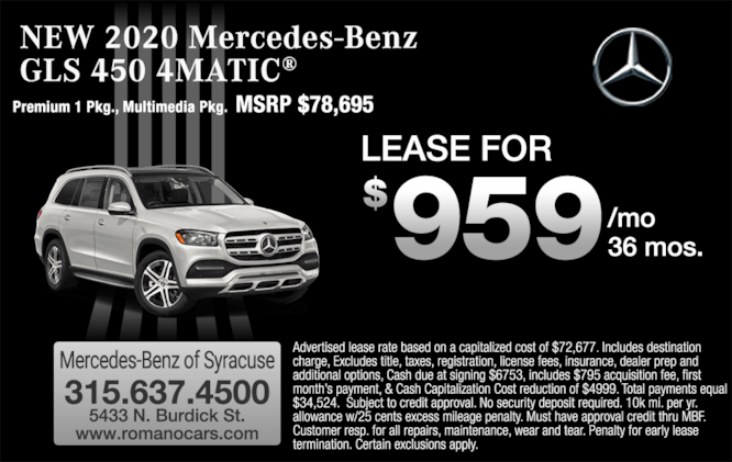 2020 GLS 450 Leases
