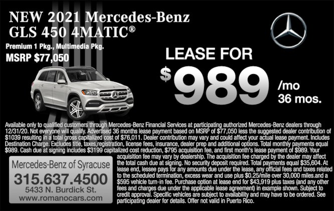2021 GLS 450 Leases
