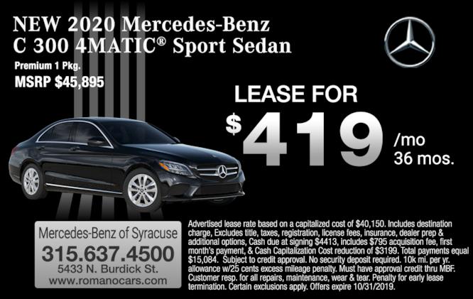 2020 Mercedes-Benz C 300 Sedan Lease