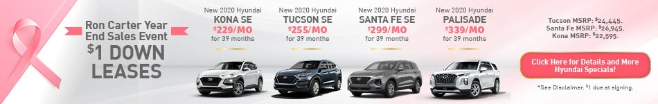 Ron Carter Year End Sales Event - $1 Down Leases - SUV