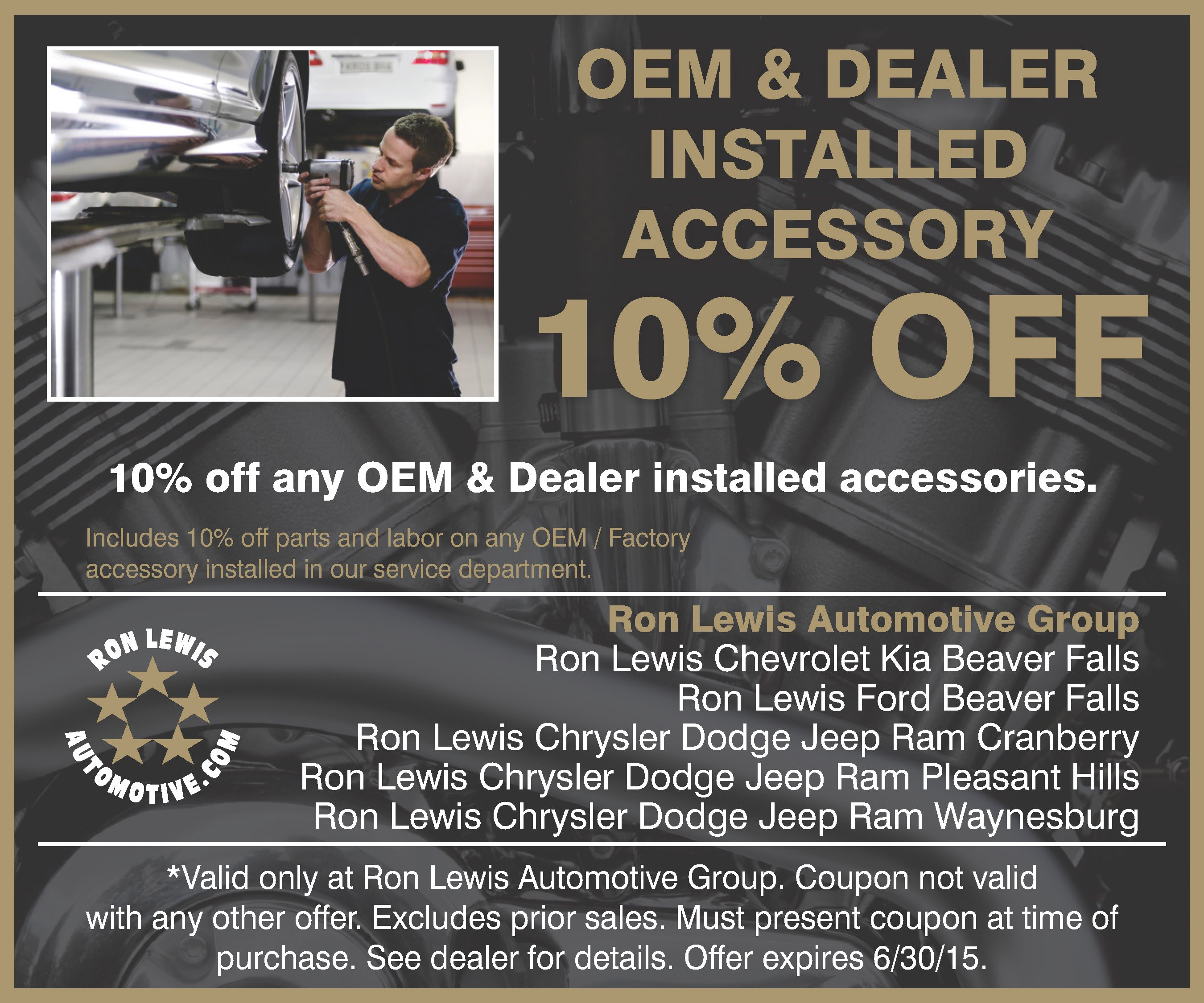 ron lewis ford new ford dealership in beaver falls pa  accessory specials