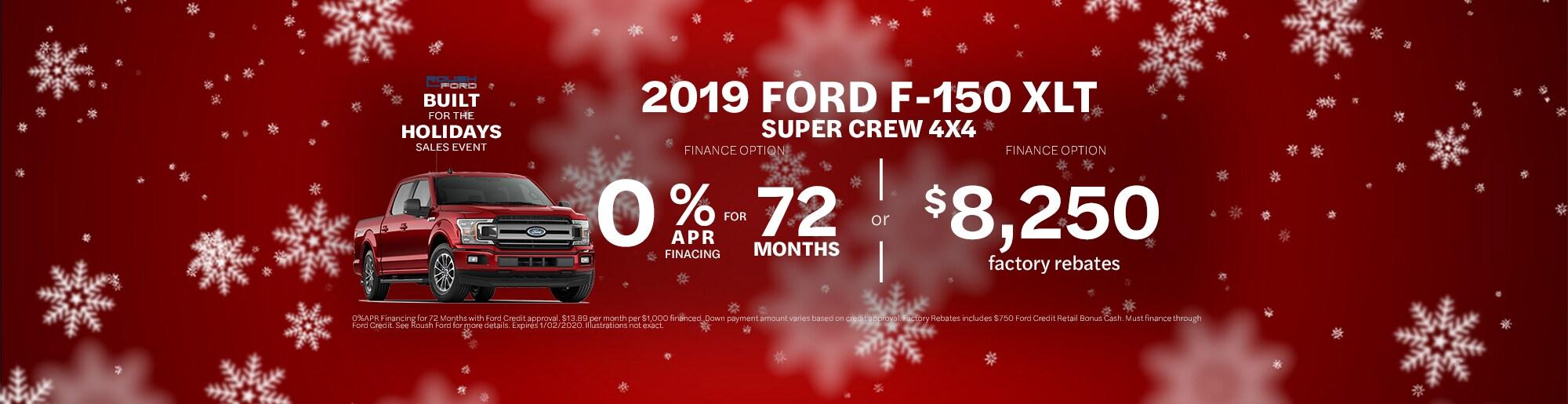 Jim Keim Ford >> Ford Dealer Serving Columbus Hilliard Dublin Grove City