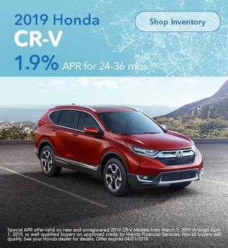 2019 Honda CR-V March Offer