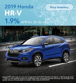 2019 Honda HR-V March Offer