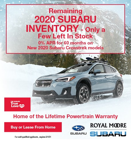 February Remaining 2020 Inventory