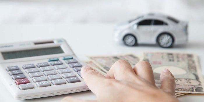 700 × 350
