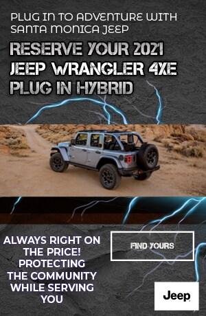 See the New Wrangler 4xe