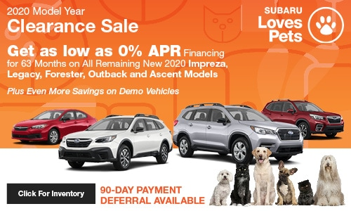 2020 Model Year Clearance Sale