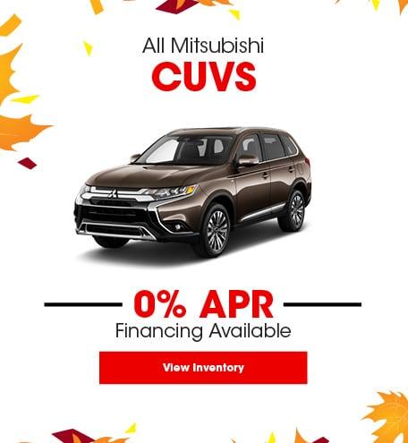All Mitsubishi CUVS