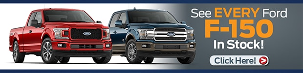 See every Ford F-150 in stock