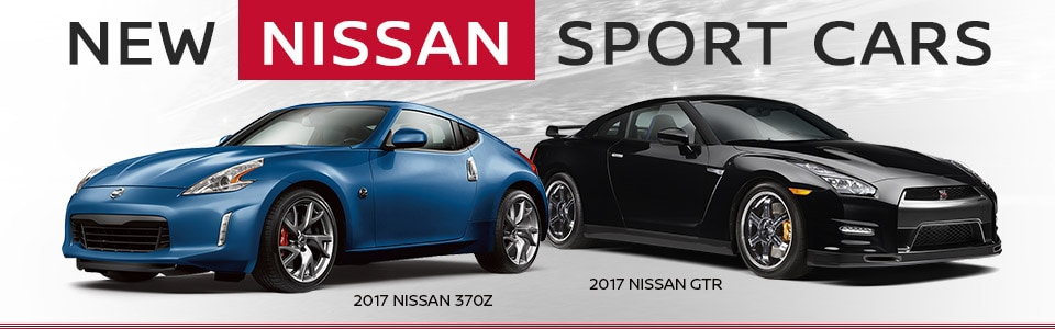 New Nissan Sports Cars   Shults Nissan