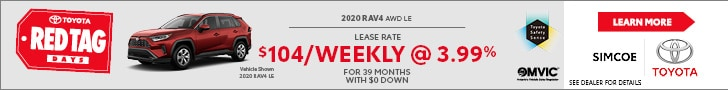 Lease From $104*