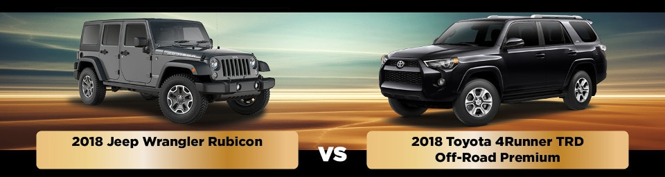 2018 Jeep Wrangler Rubicon vs. 2018 Toyota 4Runner TRD Off-Road Premium side by side image