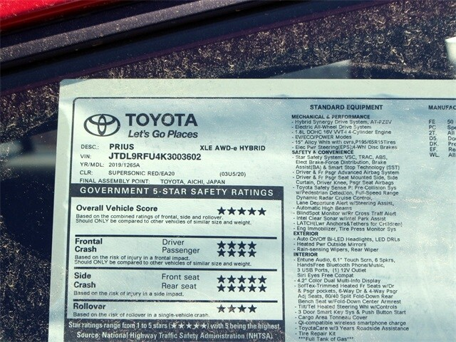 2019 Toyota Prius in Malvern | VIN: JTDL9RFU4K3003602
