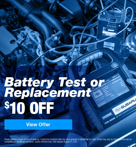 Battery Test or Replacement