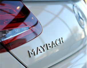 Maybach Rear Emblem