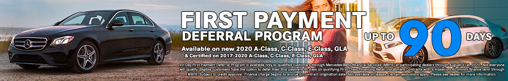 FIRST PAYMENT DEFERRAL